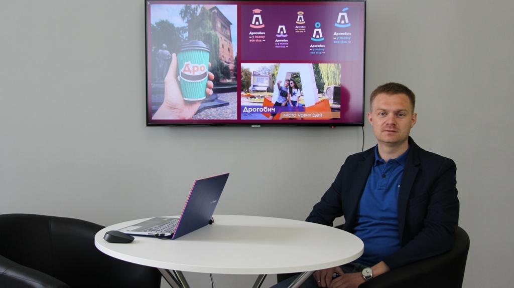 КМЦ «Дрогобич:»: 2 роки логотипу Дрогобича