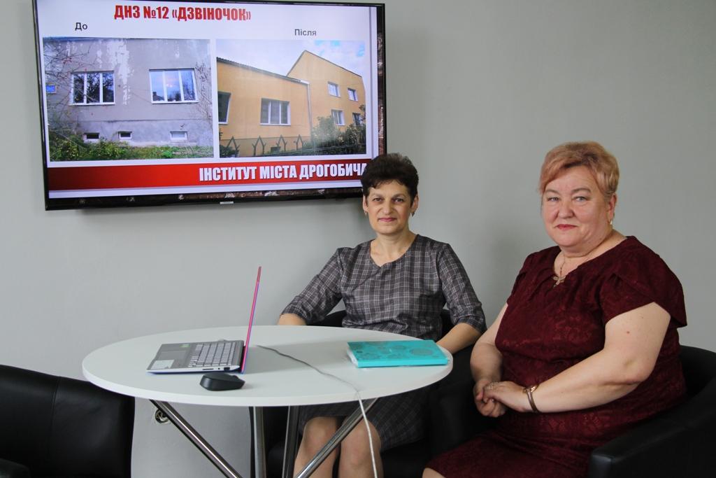 Школа розумного громадянина «Smart City»: Проєкти місцевих ініціатив у дитячих садках Дрогобича