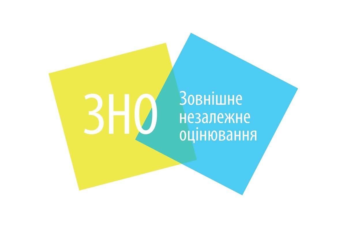 У Дрогобичі 4 випускників отримали максимальну кількість балів на ЗНО: Хто вони?