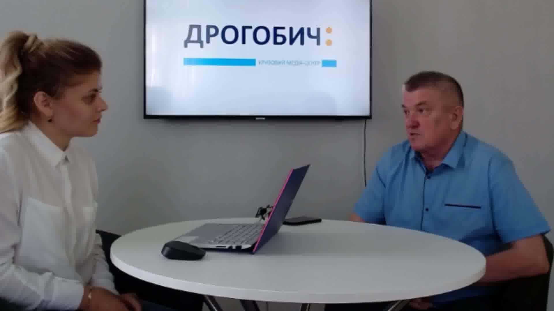 КМЦ «Дрогобич:» Здобуваємо професійно-технічну освіту у Дрогобичі – Вище професійне училище № 19