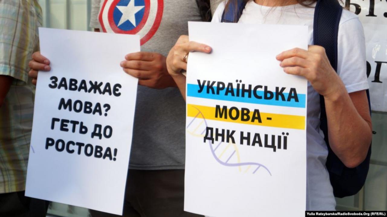 Депутати Дрогобицької міської ради виступили на захист української мови