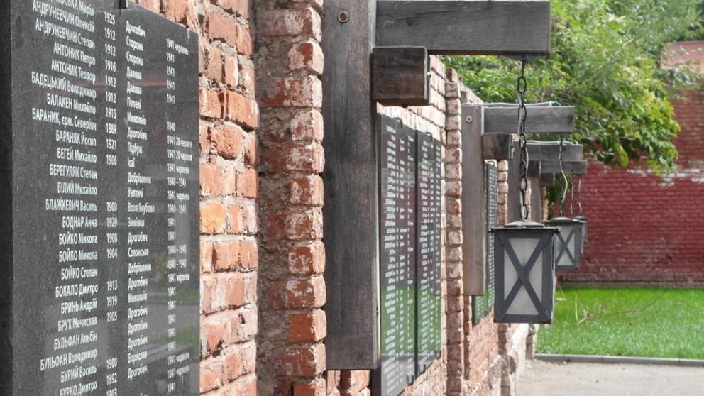 14 липня у Дрогобичі відбудуться поминальні заходи з нагоди 29-ї річниці перепоховання останків жертв більшовицького терору 40-50 рр.