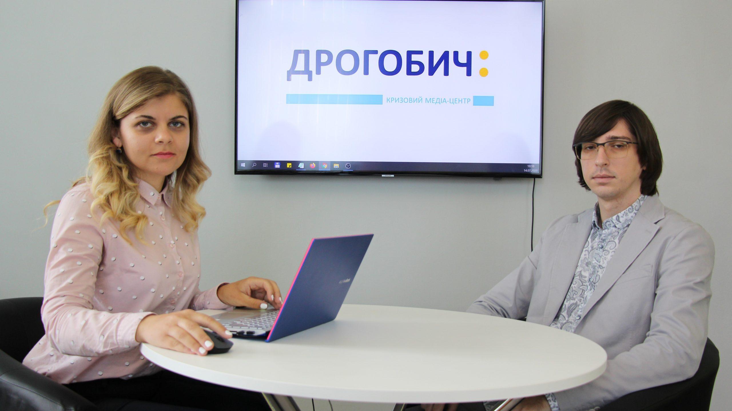 Дрогобич: Smart City – школа розумного громадянина»: Як розвиватиметься Дрогобич у наступні 7 років?