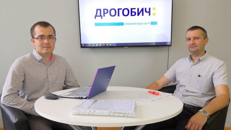 КМЦ «Дрогобич:»: Зміни до законодавства, поточні виплати та плани на наступний тиждень УПСЗН