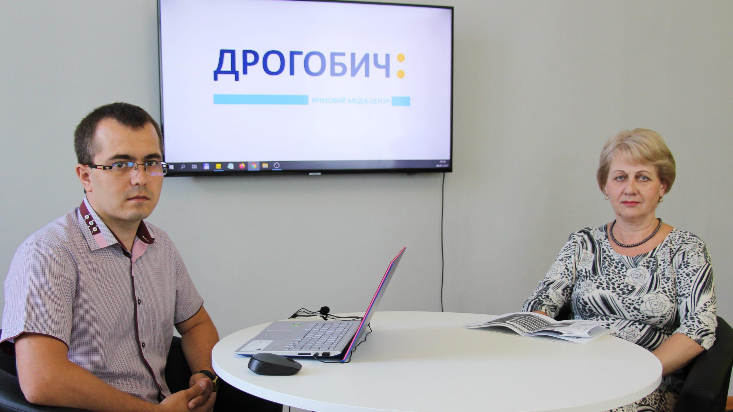 КМЦ «Дрогобич:». Зміни у пенсійному законодавстві з 1 липня
