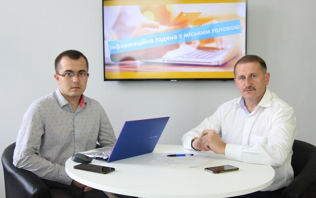 КМЦ «Дрогобич:»: Інформаційна година з міським головою Тарасом Кучмою