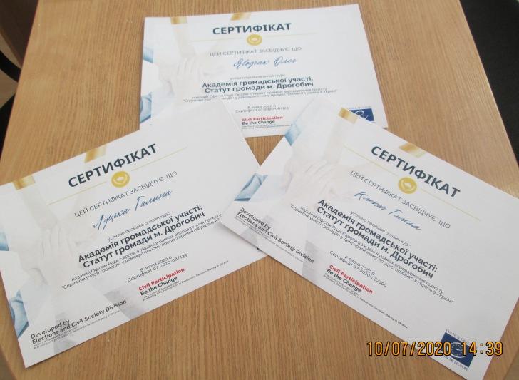 Онлайн-курс Академії громадської участі: Статут громади м. Дрогобич. Сертифікати отримано.