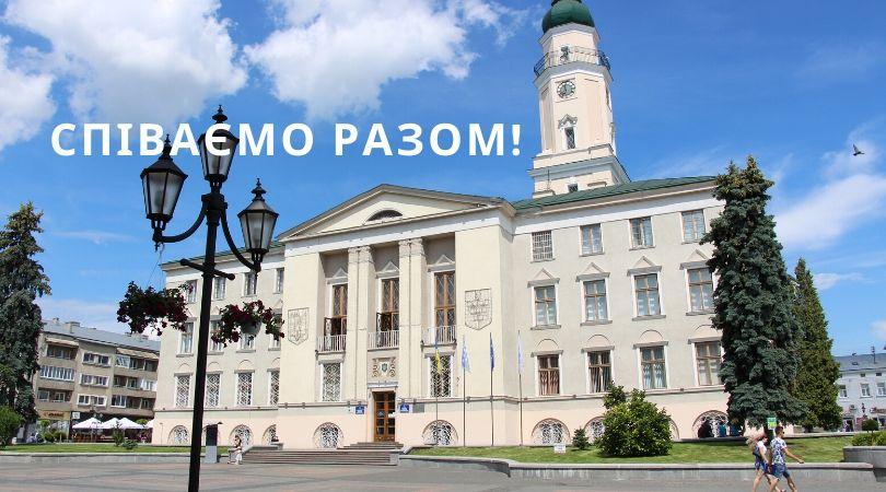 Музичний Дрогобич: Співочі колективи та солістів запрошують на площу Ринок