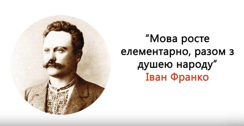 Тарас Кучма: Вітаю всіх українців з Днем української писемності та мови!