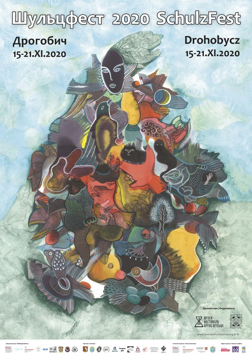 15 листопада стартує тижневий ІХ Міжнародний Фестиваль Бруно Шульца