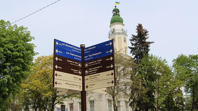 Нові туристичні ознакування у Дрогобичі