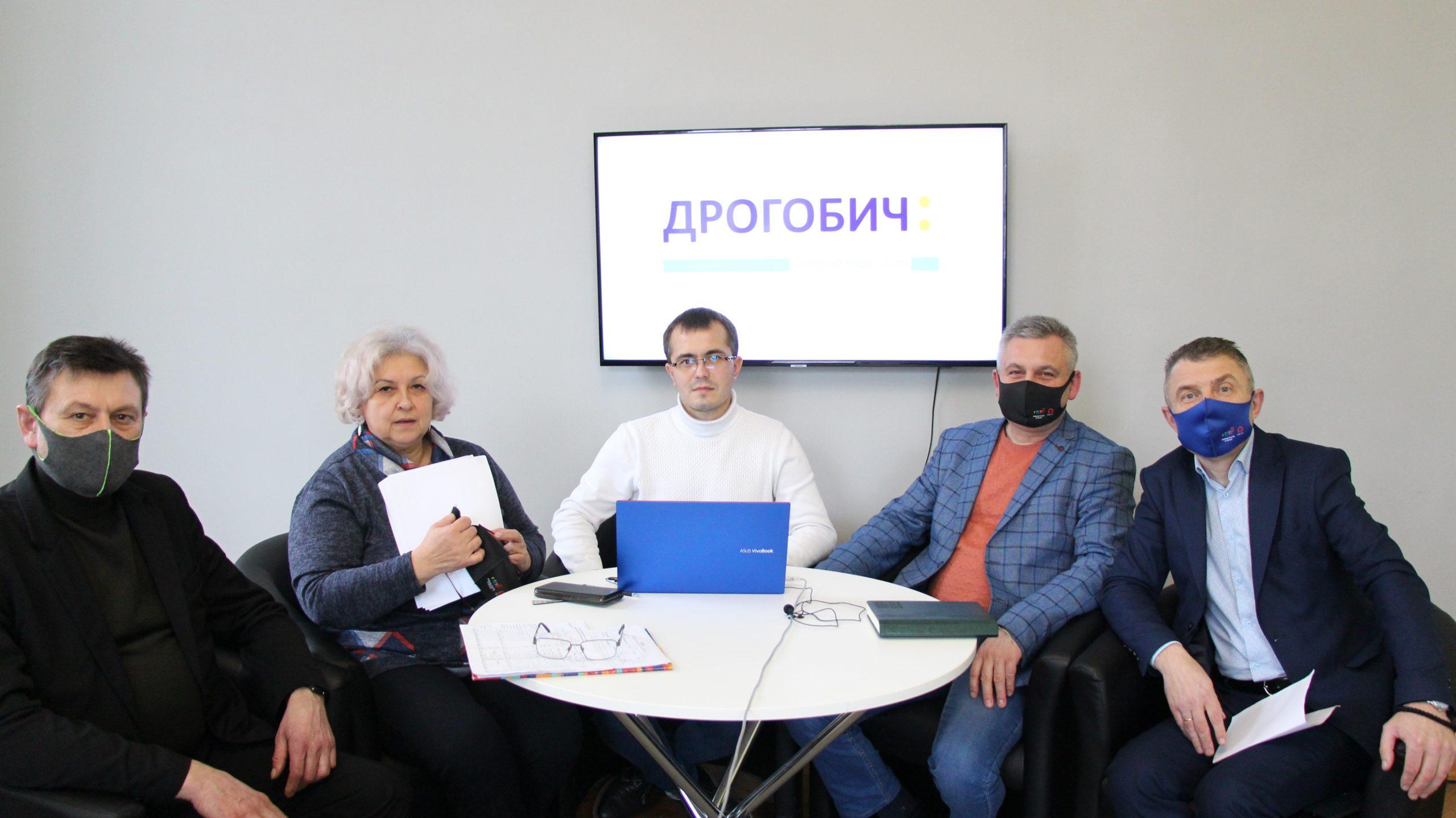 КМЦ «Дрогобич:». Як функціонуватимуть галузі освіти, культури та охорони здоров'я в ОТГ?