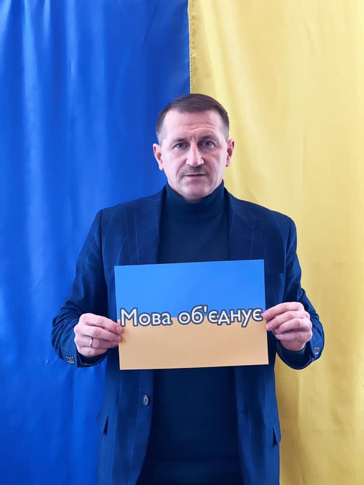 Тарас Кучма про українську мову