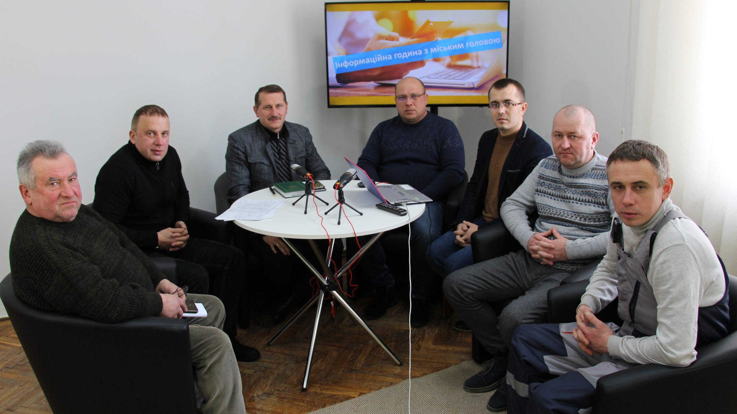 """КМЦ """"Дрогобич:"""". Інформаційна година з міським головою Тарасом Кучмою"""