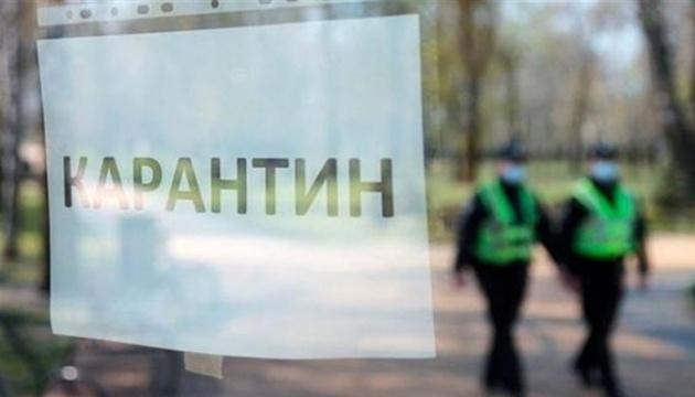 На Львівщині оголошено додаткові карантинні обмеження, – рішення Обласної комісії ТЕБ і НС