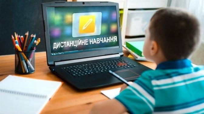З 22 березня заклади освіти Дрогобицької міської ТГ переходять на дистанційну форму навчання