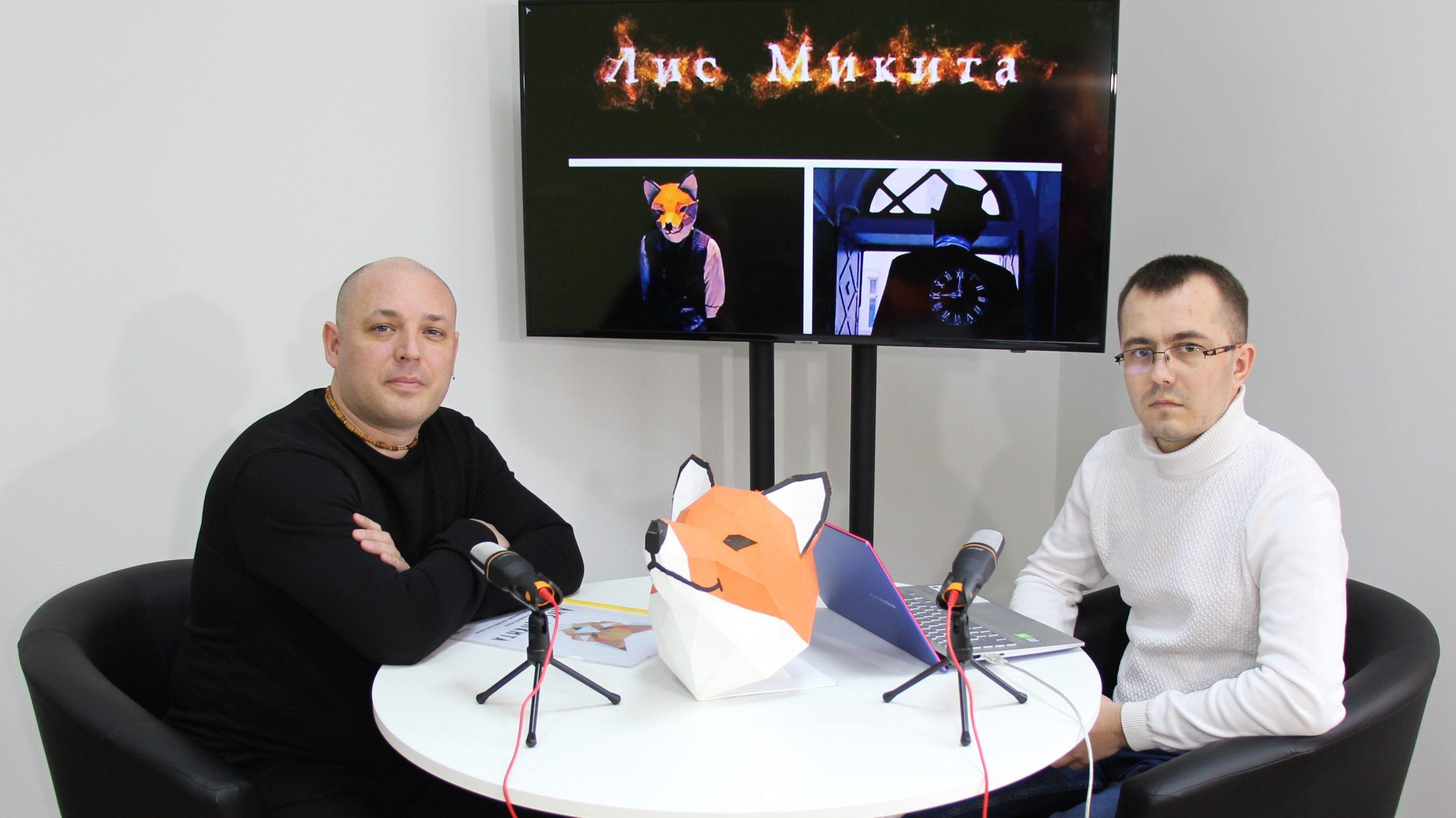 КМЦ «Дрогобич:». Фільм «Лис Микита» у сучасній інтерпретації