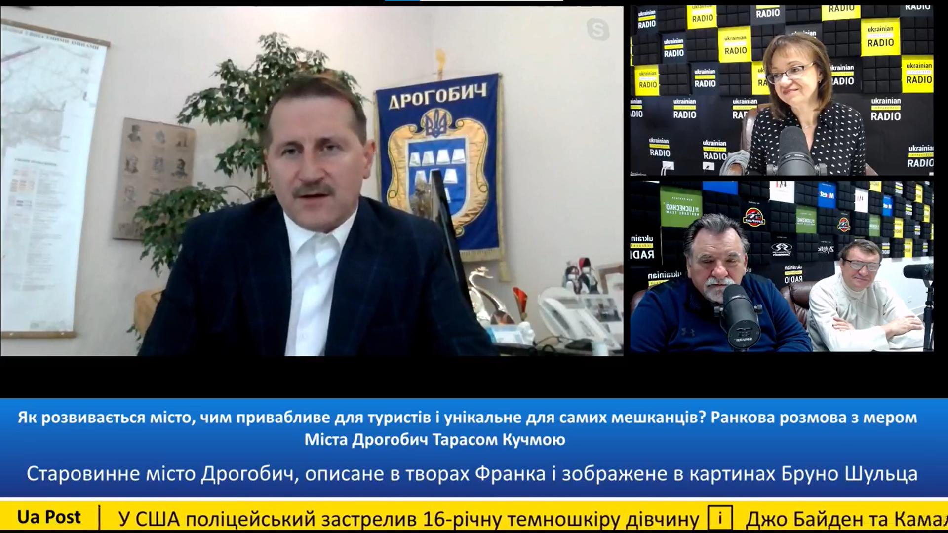 Інтерв'ю Тараса Кучми для студії Ukrainian Independent Radio