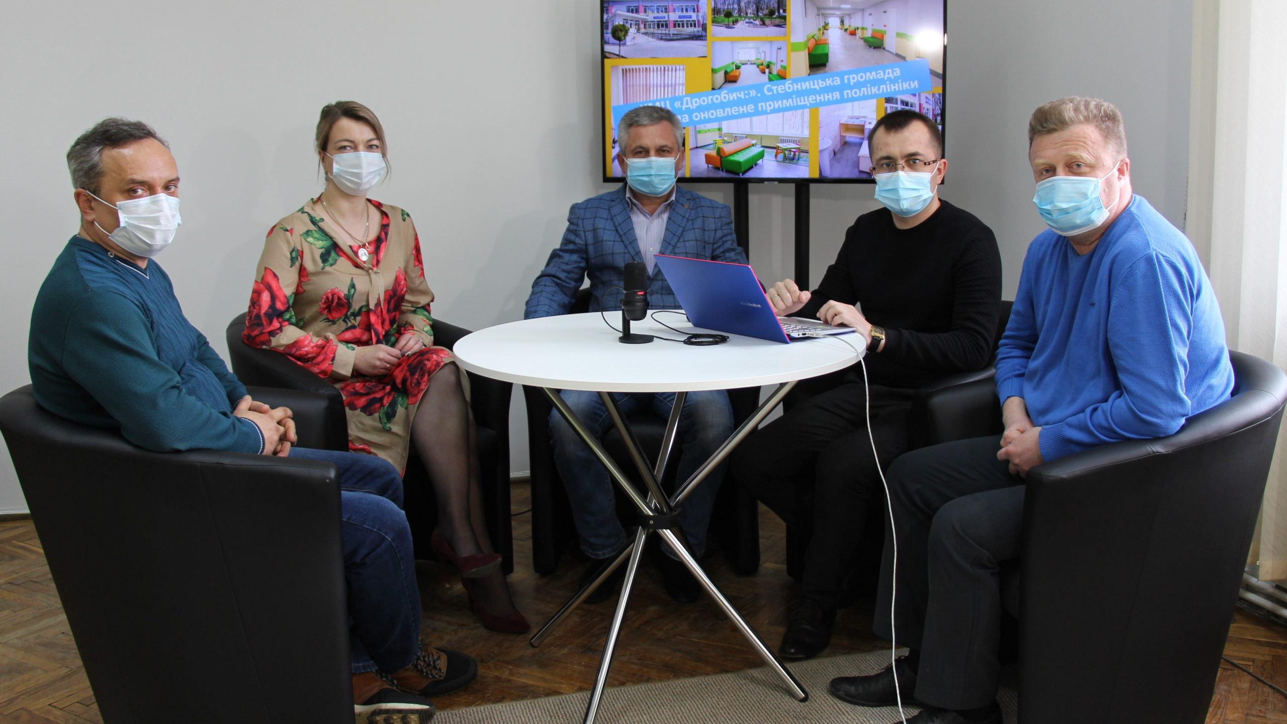 КМЦ «Дрогобич:». Стебницька громада отримала оновлене приміщення поліклініки