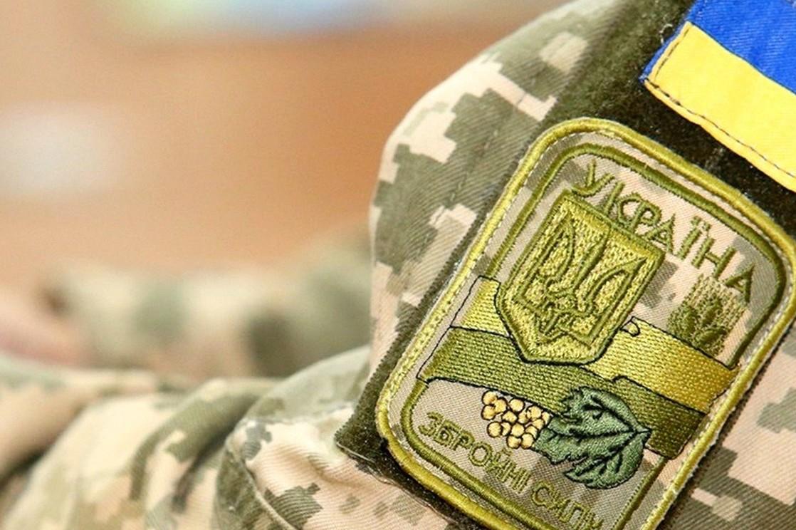 Про соціальне забезпечення військового Олександра Козачка – інформація УПСЗН