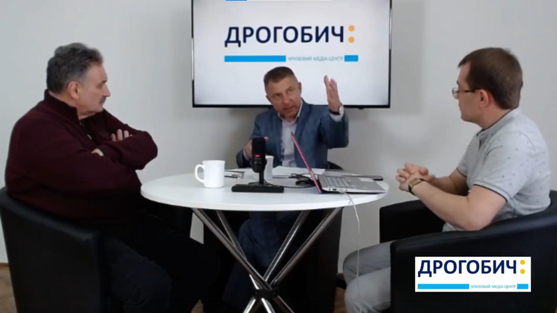 КМЦ «Дрогобич»: Перипетії навколо об'єднання шкіл