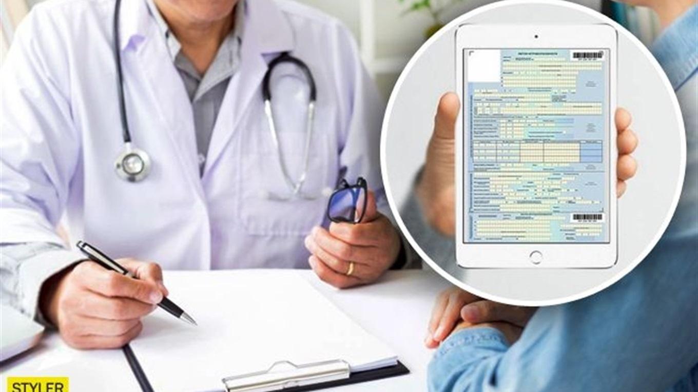 """""""Електронні лікарняні"""" замість паперових листків непрацездатності: коли та як формувати"""