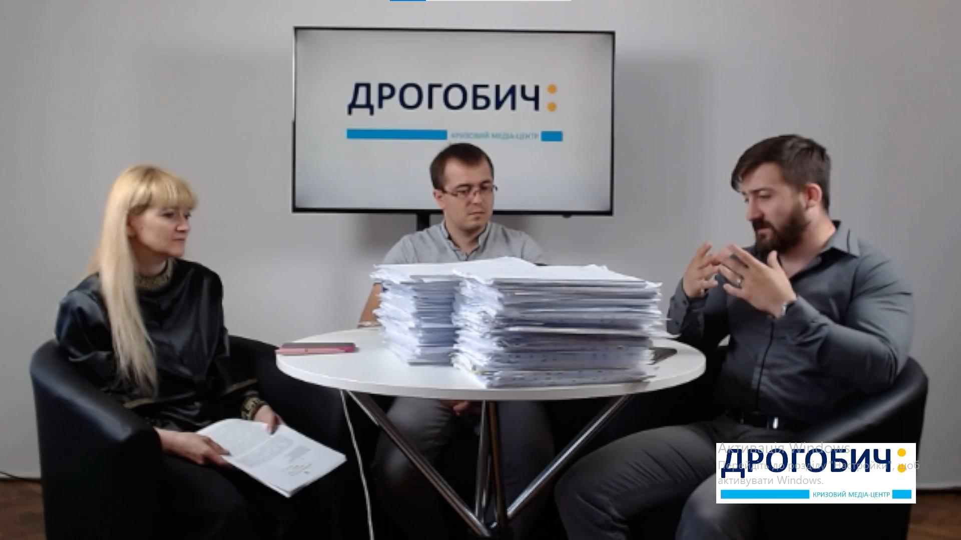 """МЦ """"Дрогобич:"""". Відновлення процедури затвердження проектів землеустрою щодо відведення земельних ділянок"""