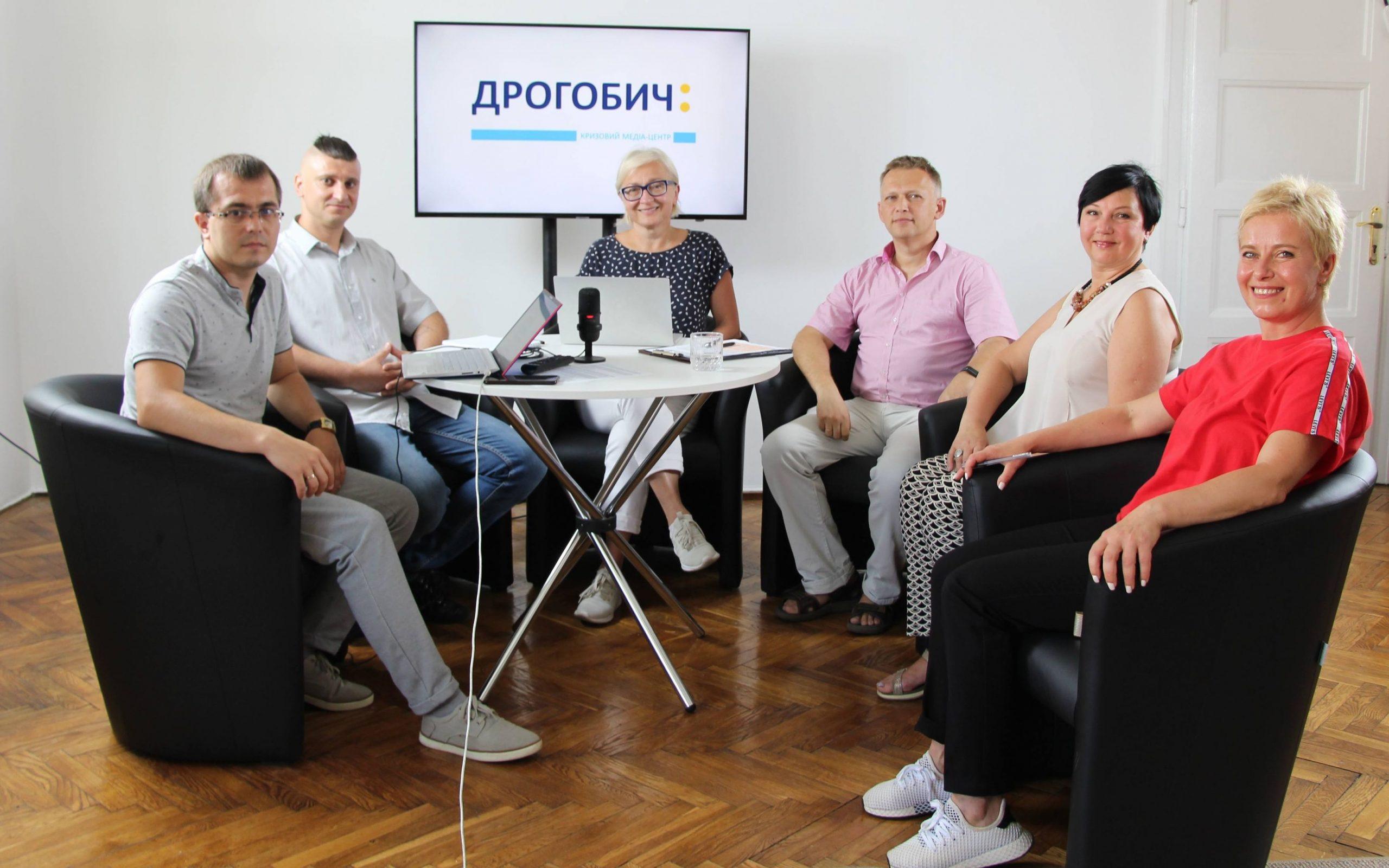 """МЦ """"Дрогобич:"""". У Дрогобицькій громаді реалізовують проєкт """"Діємо для здоров'я"""""""