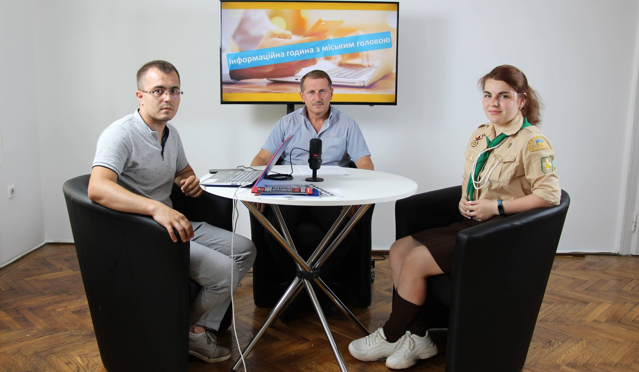 МЦ «Дрогобич:». Інформаційна година з міським головою