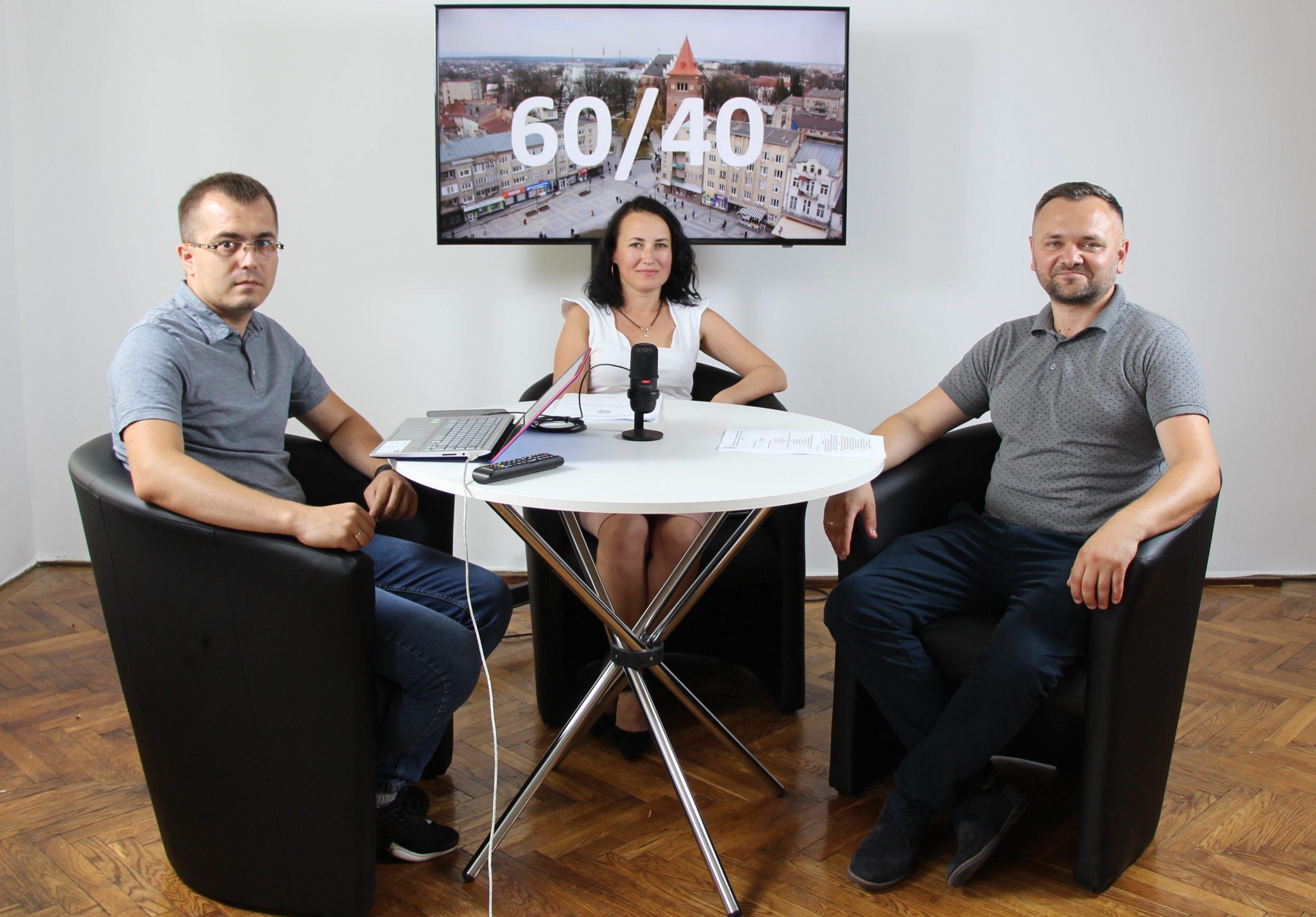 """МЦ """"Дрогобич:"""". Програма """"60/40"""""""