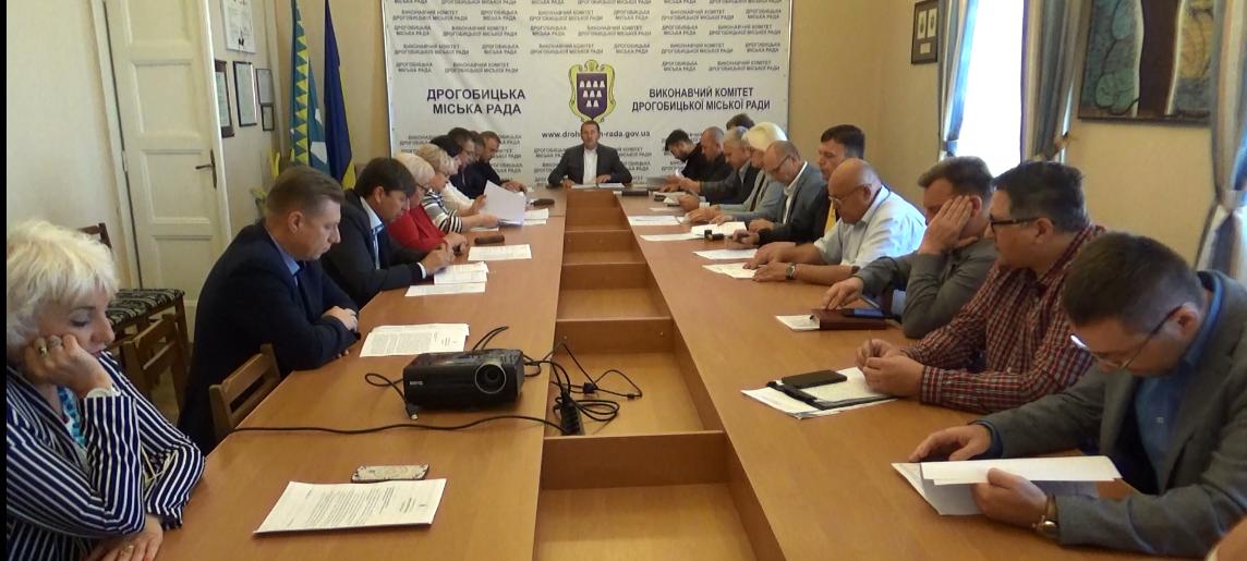Позачергове засідання виконкому ДМР (06.09.2021)