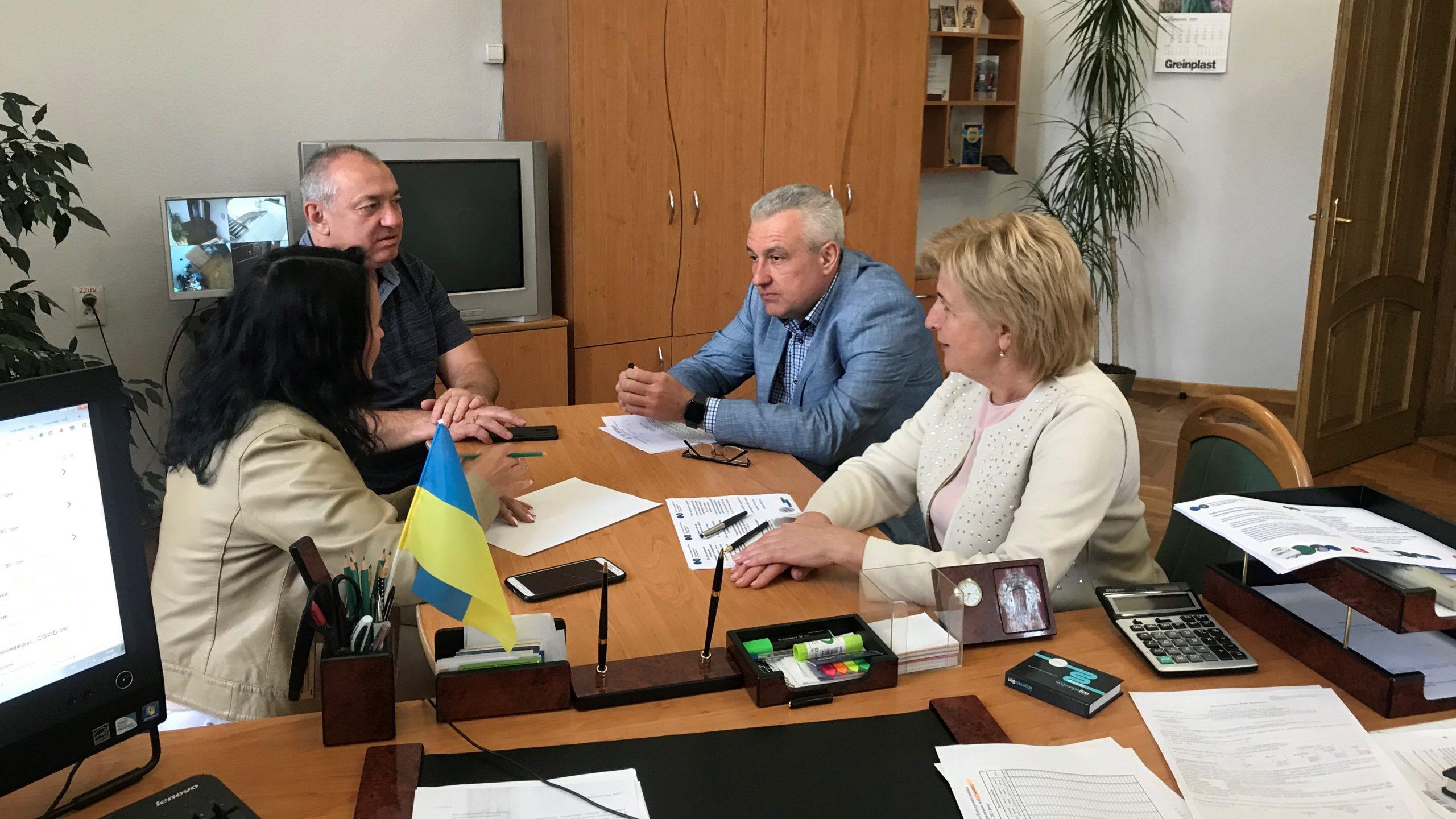 Дрогобицька територіальна громада долучається до роз`яснень норм одноразового добровільного декларування